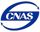 CNAS ISO Certification